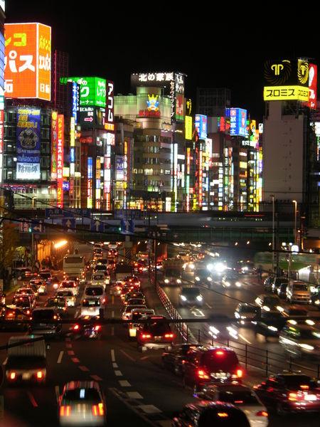 Shinjuku, lähde:Wikipedia