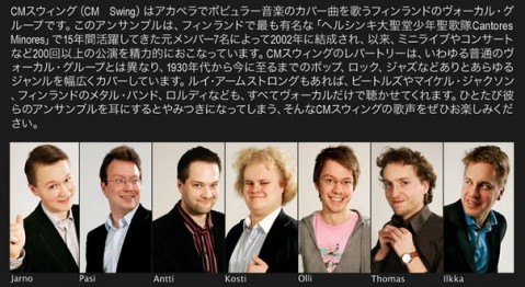 CMS in Japan