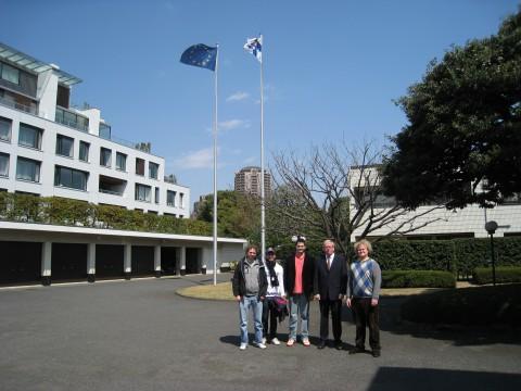 Suomen suurlähetystö ja Suomi-instituutti